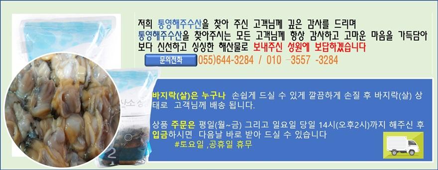 1fe9baefb72db0c91cb57521af782087_1493175669_5633.jpg