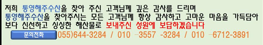 b0241362ed03c256109526e3b312a53e_1492745586_1685.png